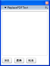 pdf_text1