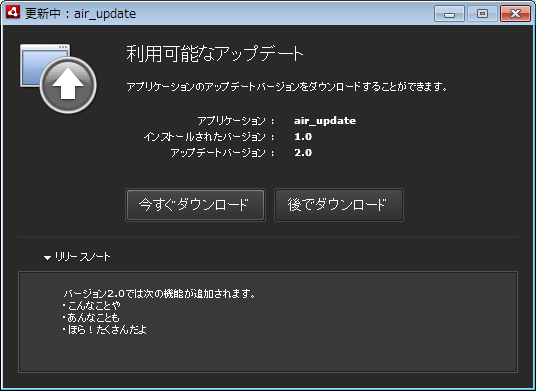 air_update_fig2